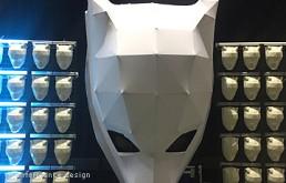 Bühnenobjekt: Pandamaske für